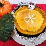 10月かぼちゃまるごとチーズケーキ