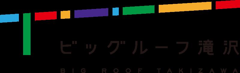 ビッグルーフ滝沢ロゴ