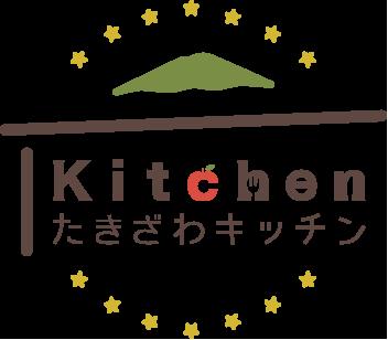 たきざわキッチンロゴ
