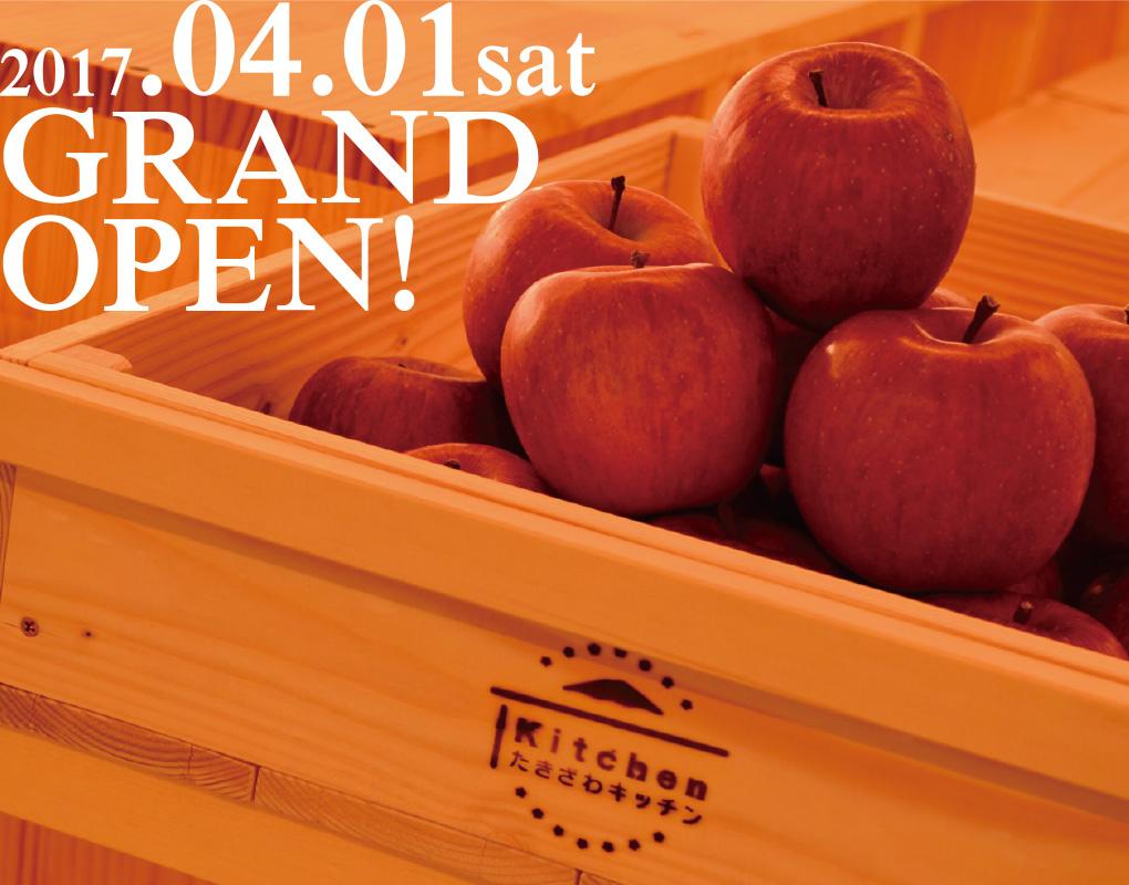 2017.04.01sat GRAND OPEN!